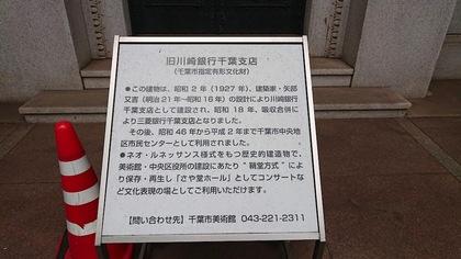 さや堂ホール2.JPG