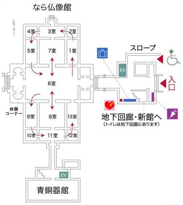 なら仏像館Map.jpg
