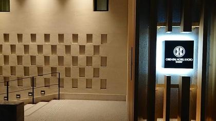 オリエンタルホテル京都1.JPG