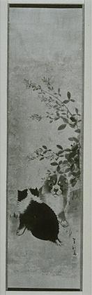 キョーハク萩に狗子図.jpg