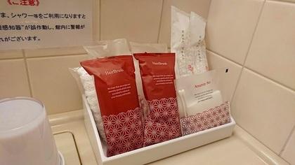 ホテル山楽11.JPG