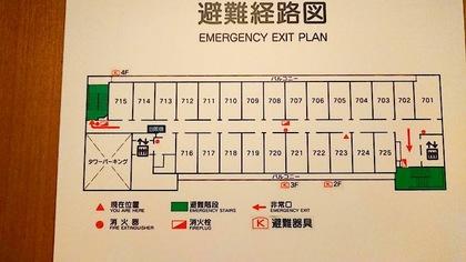 ホテル山楽5.JPG