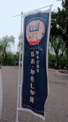 上野22.jpg