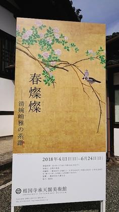 京都14.jpg