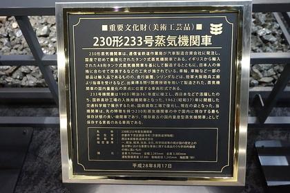 京都鉄博−5.jpg