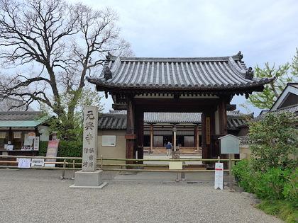 元興寺2.jpg