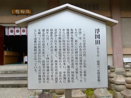 元興寺7.jpg
