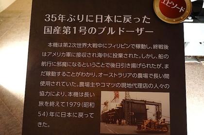 千の技術41.jpg