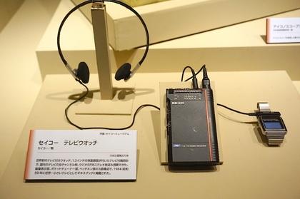 千の技術47.jpg