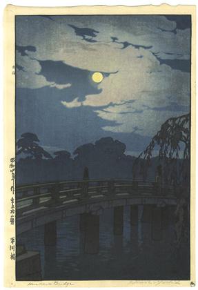 吉田博-東京十二題平河橋.jpg