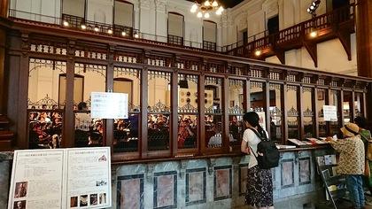 文化博物館13.JPG