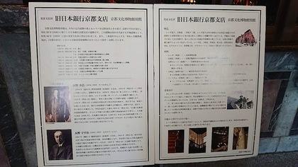 文化博物館14.JPG