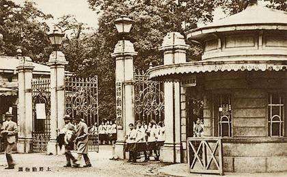 旧正門.jpg