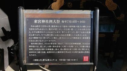 来宮神社14.JPG