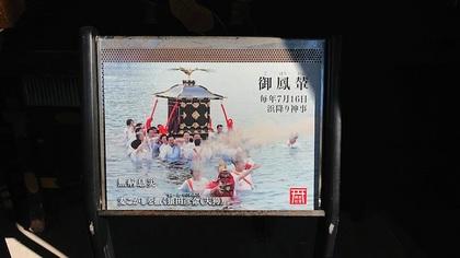 来宮神社15.JPG