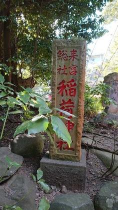来宮神社6.JPG