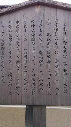 東寺3.jpg