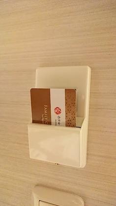 東急両替町16.JPG