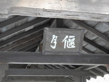 東福寺23.jpg