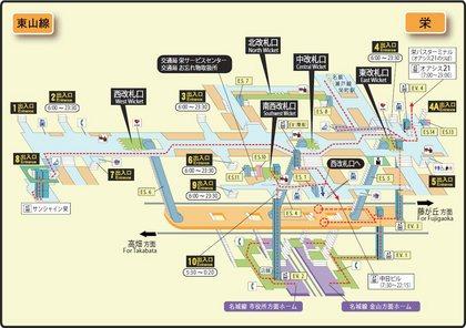 栄駅.jpg