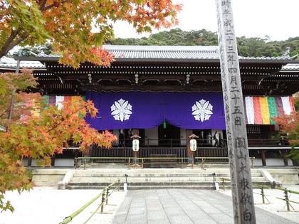永観堂12.jpg