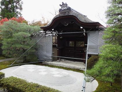 永観堂5.jpg