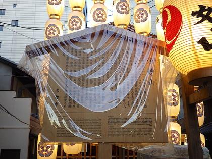 祇園8浄妙山2.jpg