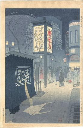 笠松紫浪-春の夜銀座.jpg