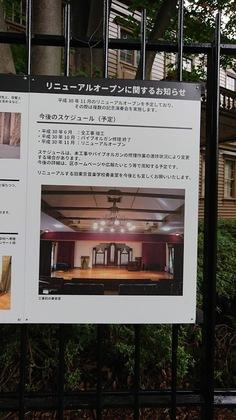 西郷どん上野7.JPG
