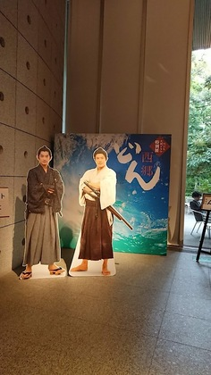 西郷どん上野9.JPG