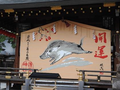 護王神社0.jpg