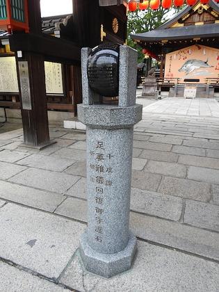 護王神社1-1.jpg