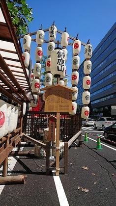 鈴鹿山1.JPG