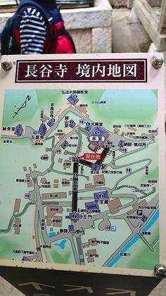 長谷寺24.JPG