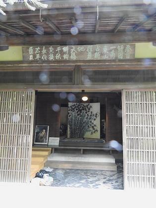 関雪4.jpg