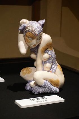 雅叙園ー猫28.jpg